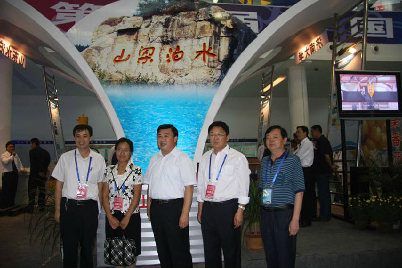 SHUIPO,Shuipo Welding & Cutting, Ninth Chinese patent and new high-tech products expo 4