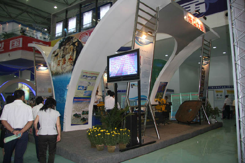 SHUIPO,Shuipo Welding & Cutting, Ninth Chinese patent and new high-tech products expo 5