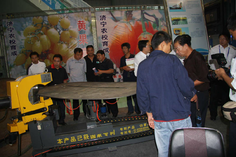 SHUIPO,Shuipo Welding & Cutting, Ninth Chinese patent and new high-tech products expo 6
